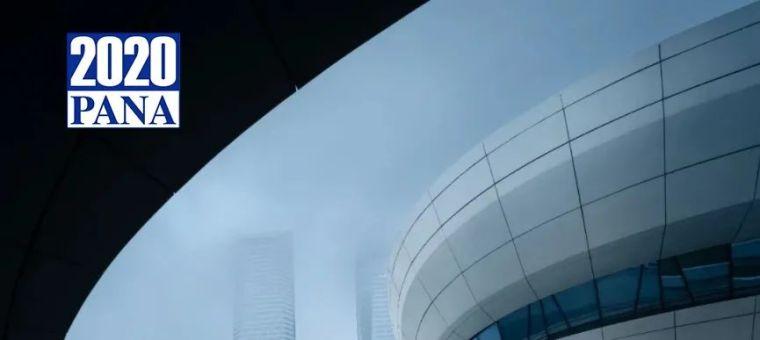 国内第一个针对新建筑的专业摄影大奖PANA_1