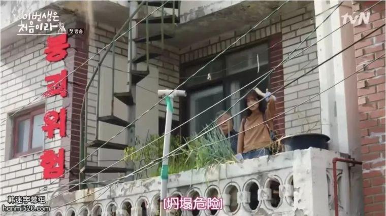 """欺骗13亿人国产剧的""""假房子""""什么时候消失_16"""