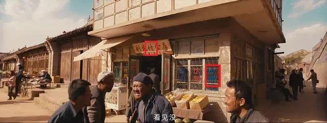 """欺骗13亿人国产剧的""""假房子""""什么时候消失_19"""