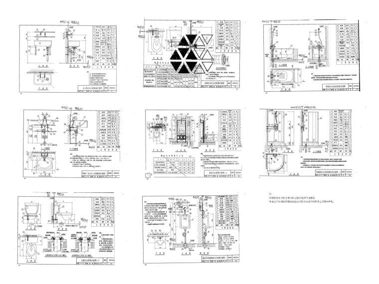 [广东]高层酒店地下部分给排水施工图-洁具施工安装分界图