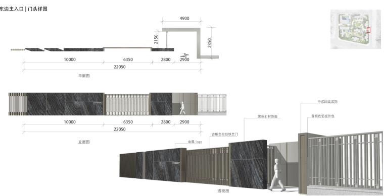[重庆]现代奢雅山水住宅景观方案设计文本-门头详图2