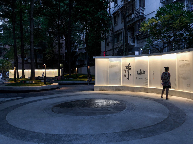 广州东山少爷南广场社区公园改造实景图13