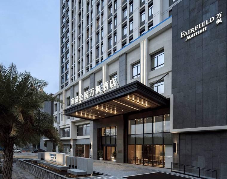 [广西]南宁万枫酒店室内装修设计施工图-20200820112217_02