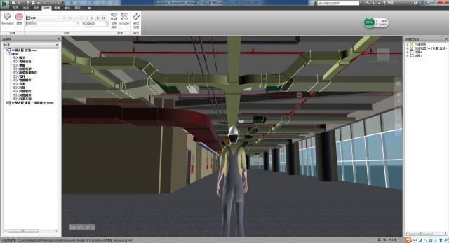 超高层楼宇BIM机电安装工程应用_13