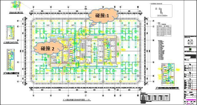 超高层楼宇BIM机电安装工程应用_18