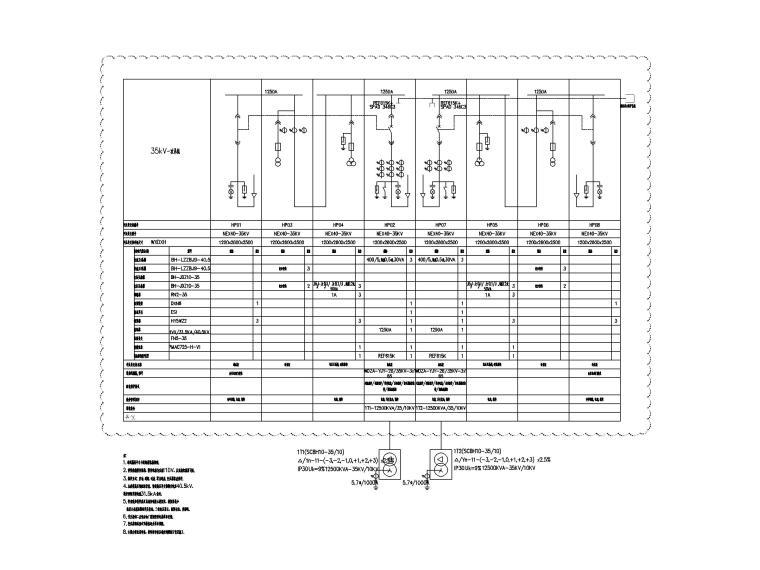 [上海]23万平商业中心电气施工图(强弱电)-4 35kV高压系统图