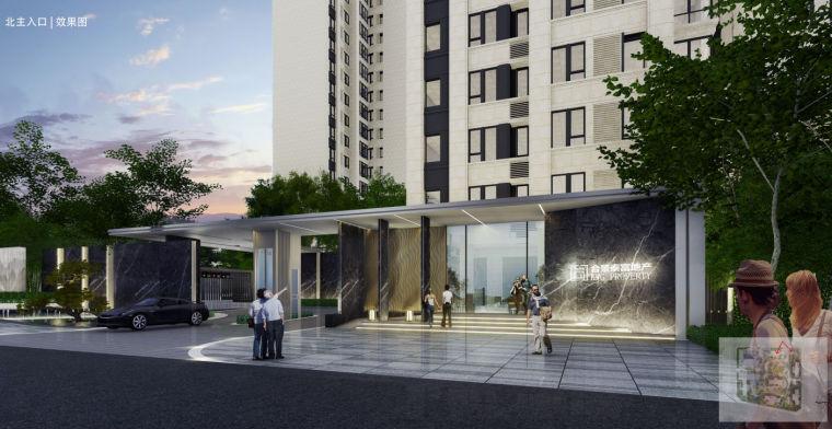 [重庆]现代奢雅山水住宅景观方案设计文本-效果图