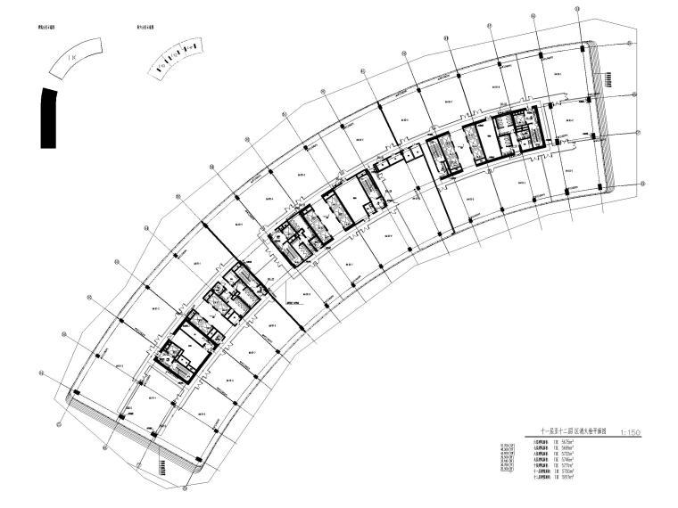 [上海]十七层商业综合体给排水施工图-十一层至十二层I区消火栓平面图