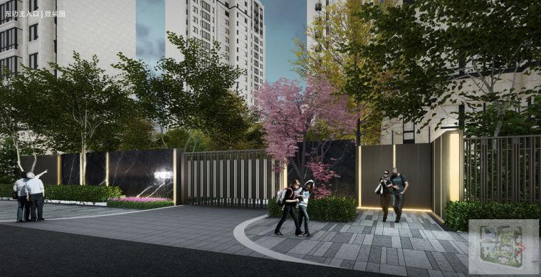 [重庆]现代奢雅山水住宅景观方案设计文本-效果图1