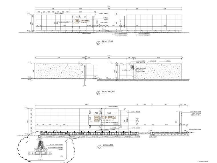 江苏新中式人居环境示范区景观CAD施工图-前庭入口剖面