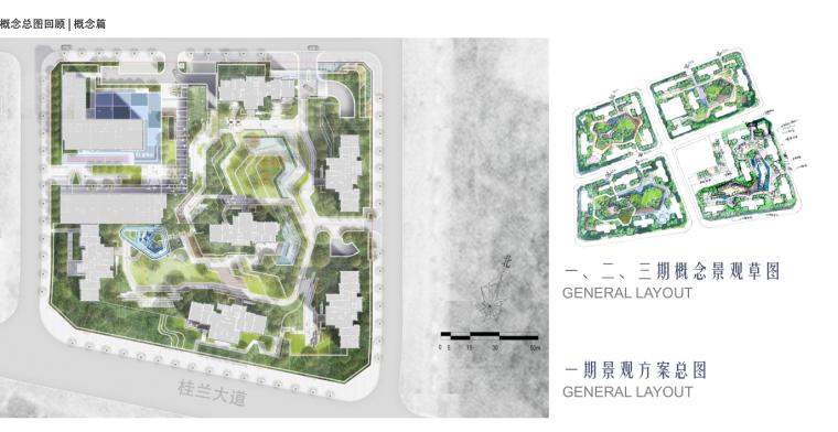 [重庆]现代奢雅山水住宅景观方案设计文本-概念篇