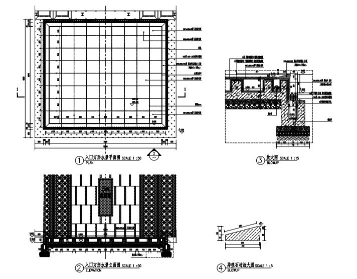 沈阳现代东方中式园林示范区景观CAD施工图-入口方形水景
