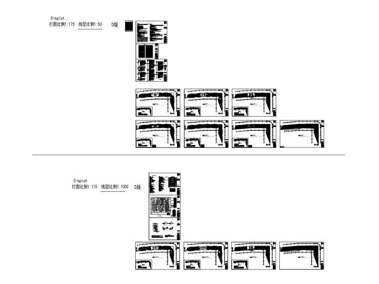 [浙江]四层展览中心电气施工图(2016)-9图纸内容全览
