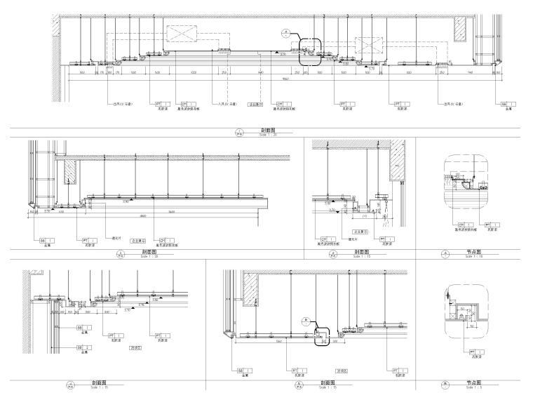 [广州]南沙珠江湾售楼处室内装修设计施工图-天花节点大样详图