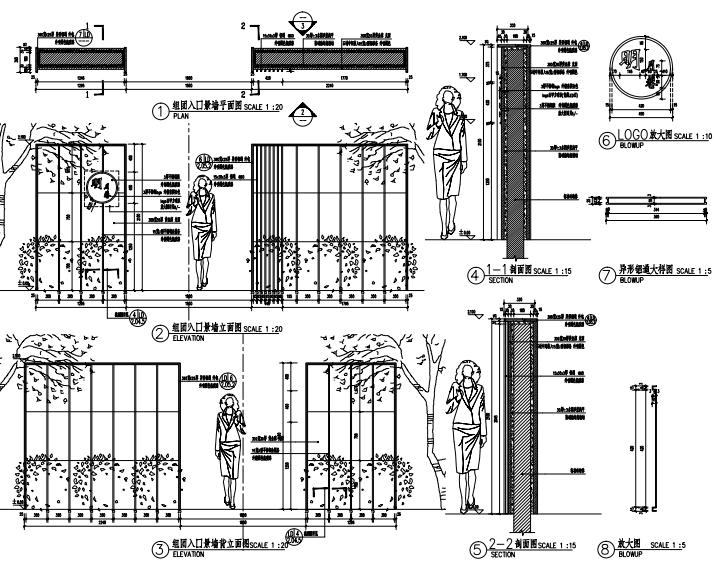 沈阳现代东方中式园林示范区景观CAD施工图-组团入口景墙