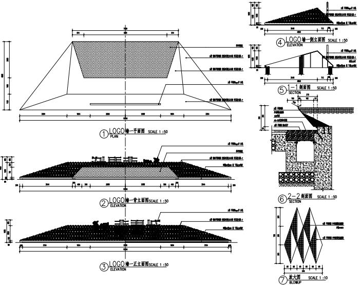 沈阳现代东方中式园林示范区景观CAD施工图-logo景墙详图