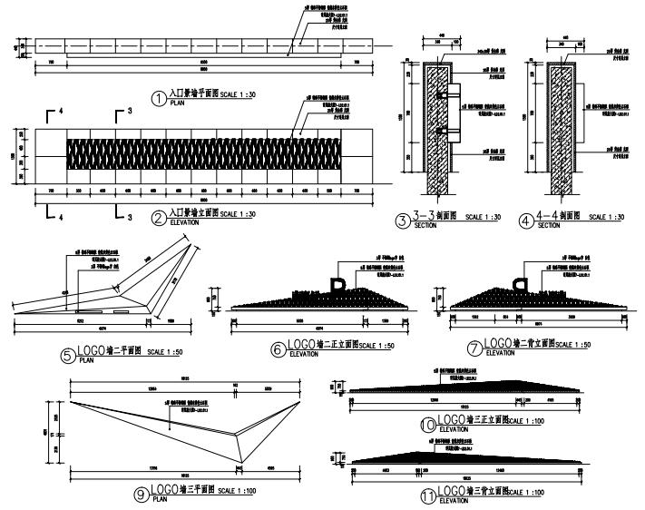 沈阳现代东方中式园林示范区景观CAD施工图-logo景墙详图2