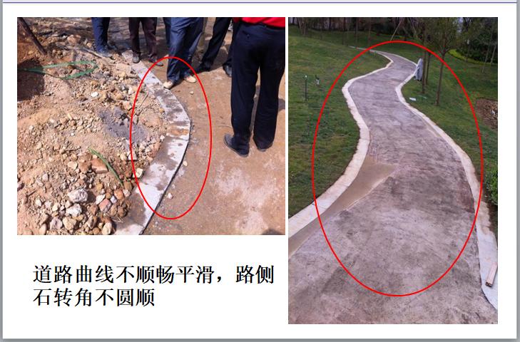施工现场重点检查质量问题(图文并茂)-园建工程重点检查的质量问题