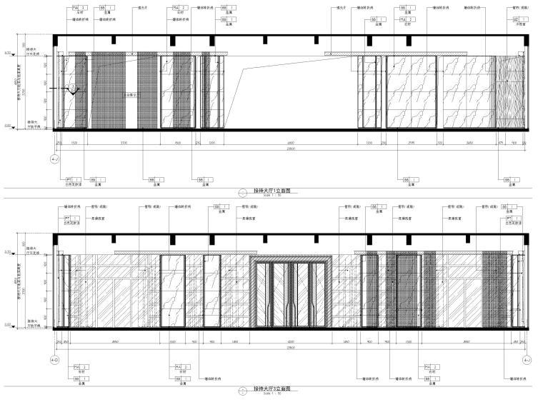 [广州]南沙珠江湾售楼处室内装修设计施工图-接待大厅立面图