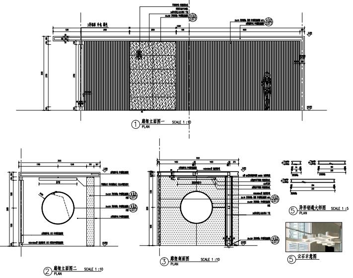 沈阳现代东方中式园林示范区景观CAD施工图-廊架详图