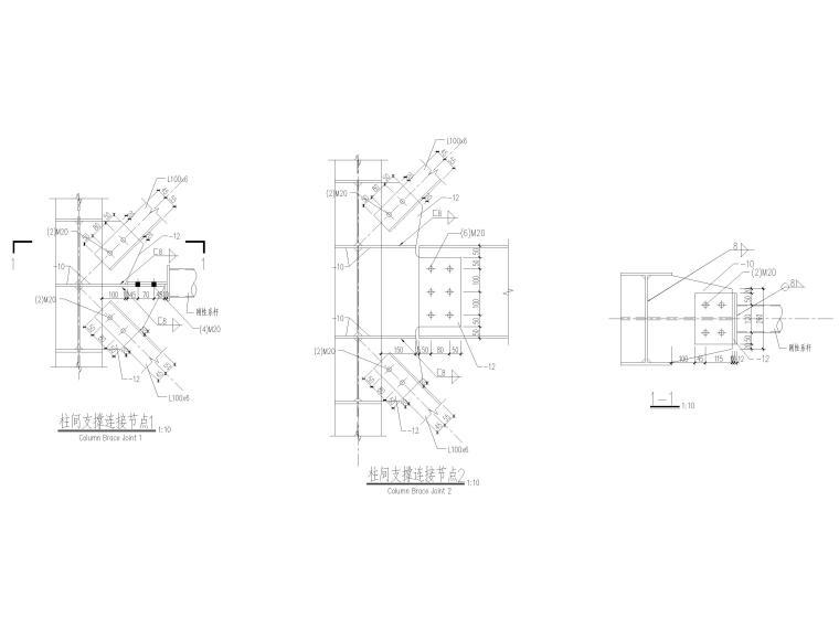 [太仓]2层钢结构汽车车间全套施工图2019-柱间支撑连接节点
