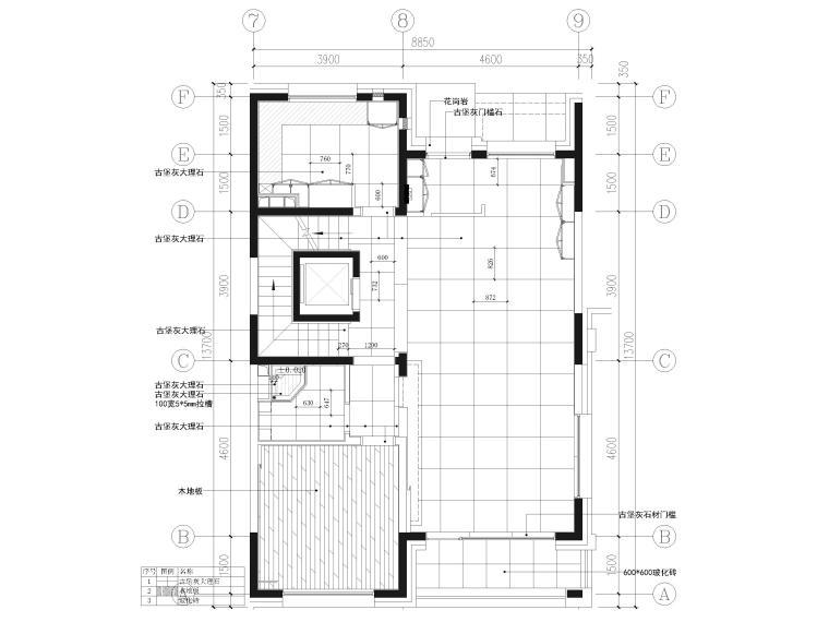 [北京]390㎡二层三居联排别墅施工图+3D模型-一层地面铺装图
