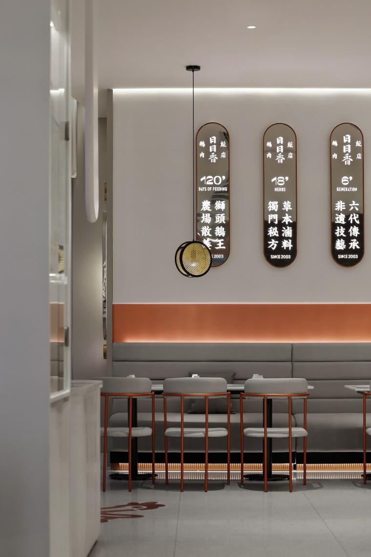 珠海日日香鹅肉饭店室内实景图11