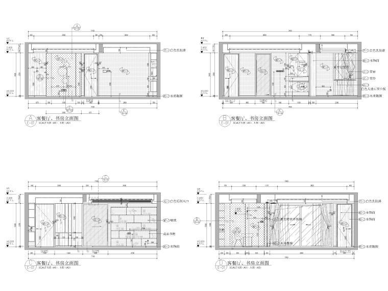 [杭州]125㎡三居家装样板房室内装修施工图-客厅,书房立面图