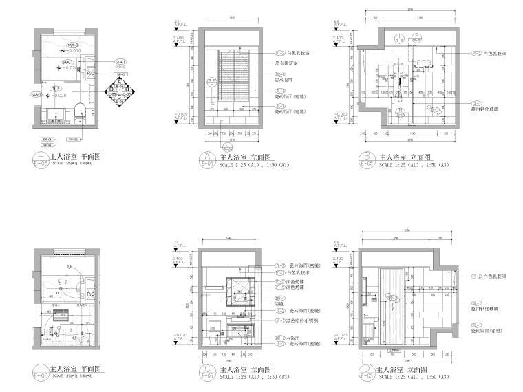 [杭州]125㎡三居家装样板房室内装修施工图-浴室立面图