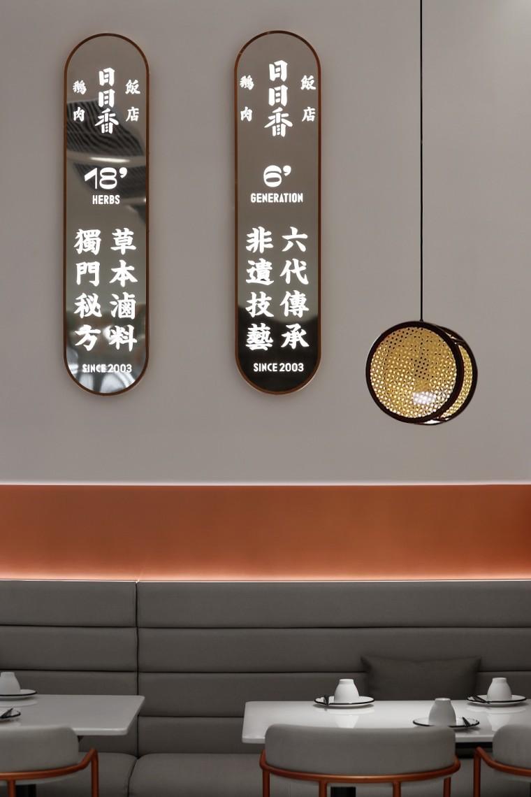 珠海日日香鹅肉饭店室内实景图17
