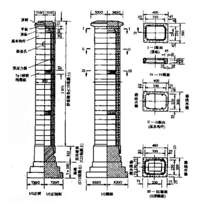桥梁墩台的设计、构造及计算-装配式预应力混凝土桥墩构造