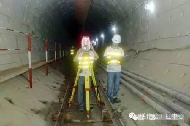 地铁隧道标准化施工全过程,你要的都这在_26