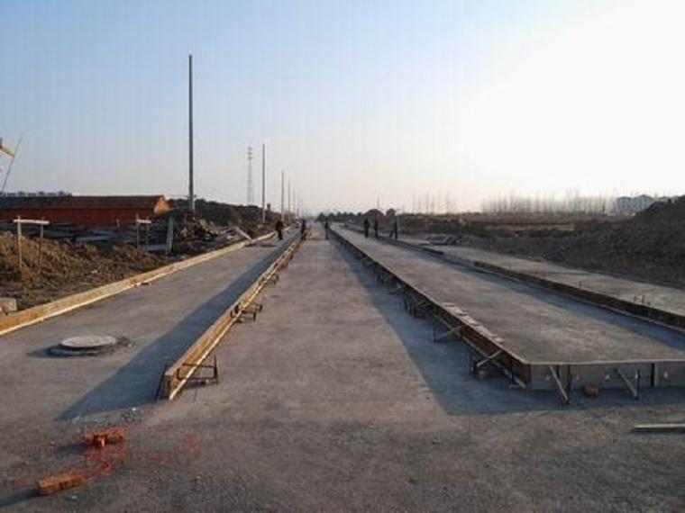 水利工程混凝土施工质量控制-混凝土施工