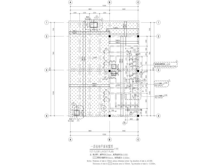[太仓]单层框架结构消防泵房及水池结施2019-结构平面布置图