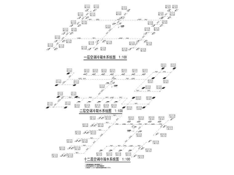 [南京]十二层科研中心多联机通风系统设计图-空调冷凝水系统图(1)