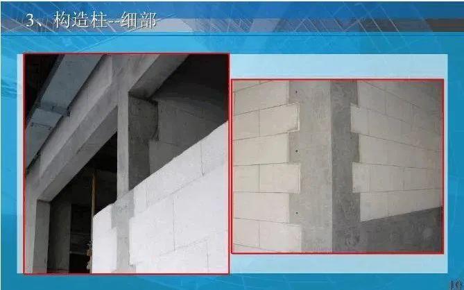 收藏!详细解读建筑工程中什么叫二次结构?_12