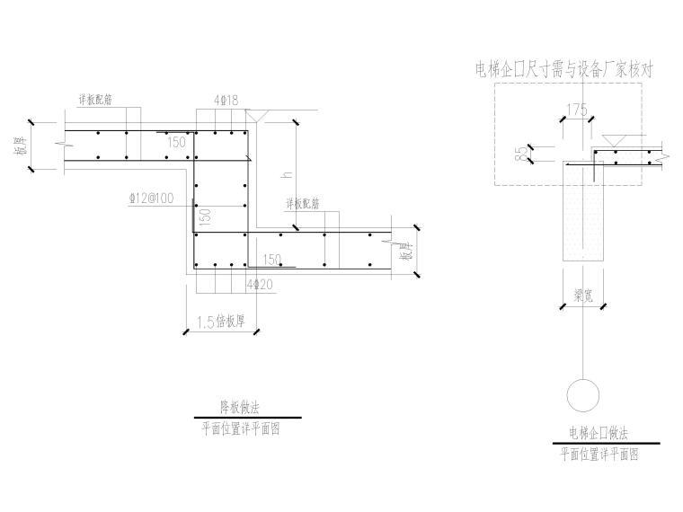 [苏州]46层框筒结构商务综合体结施图纸2018-墙身通用详图