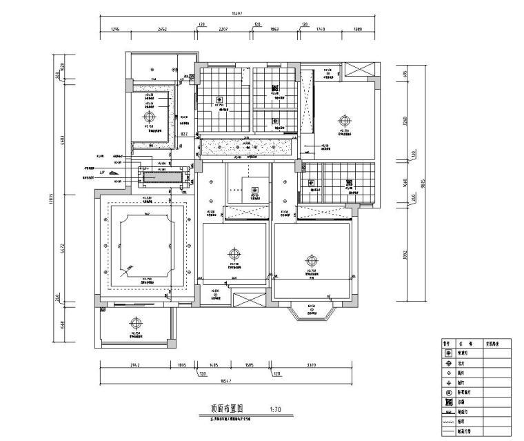 [江西]混搭中式风格116㎡住宅装修施工图-顶面布置图