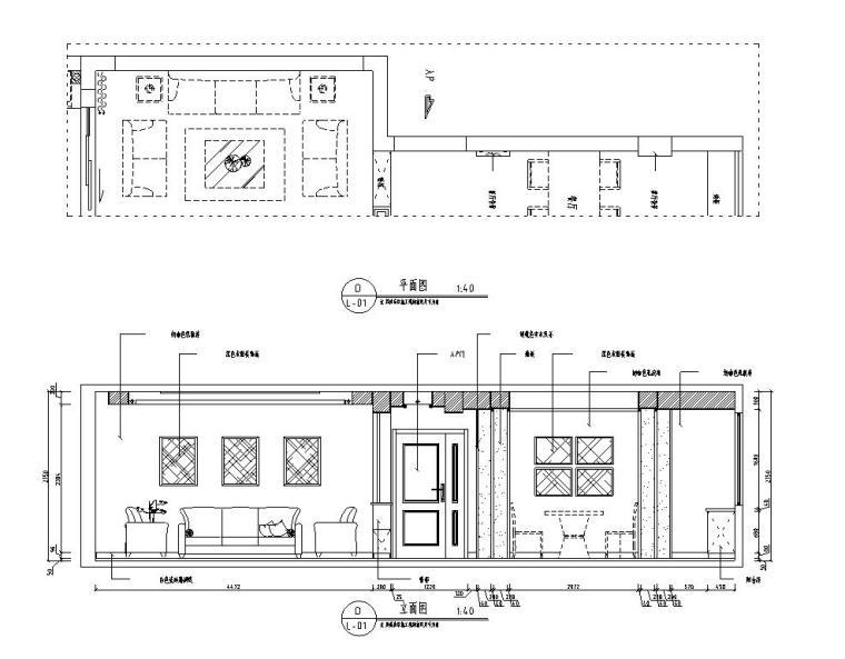 [江西]混搭中式风格116㎡住宅装修施工图-立面图1