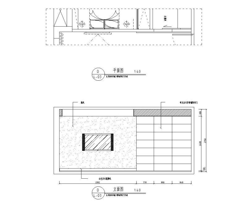 [江西]混搭中式风格116㎡住宅装修施工图-立面图4