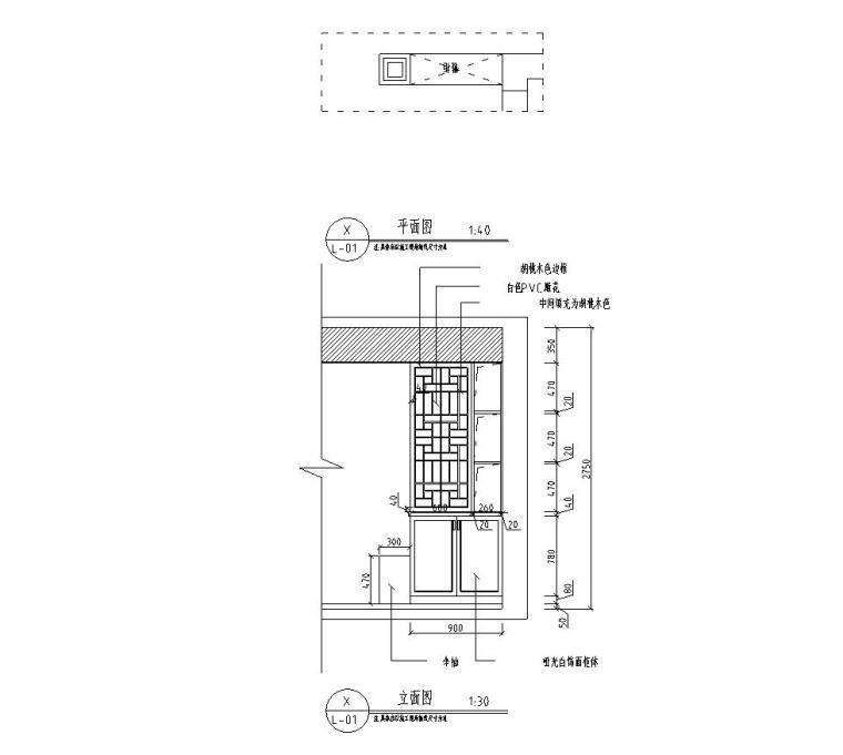 [江西]混搭中式风格116㎡住宅装修施工图-立面图2