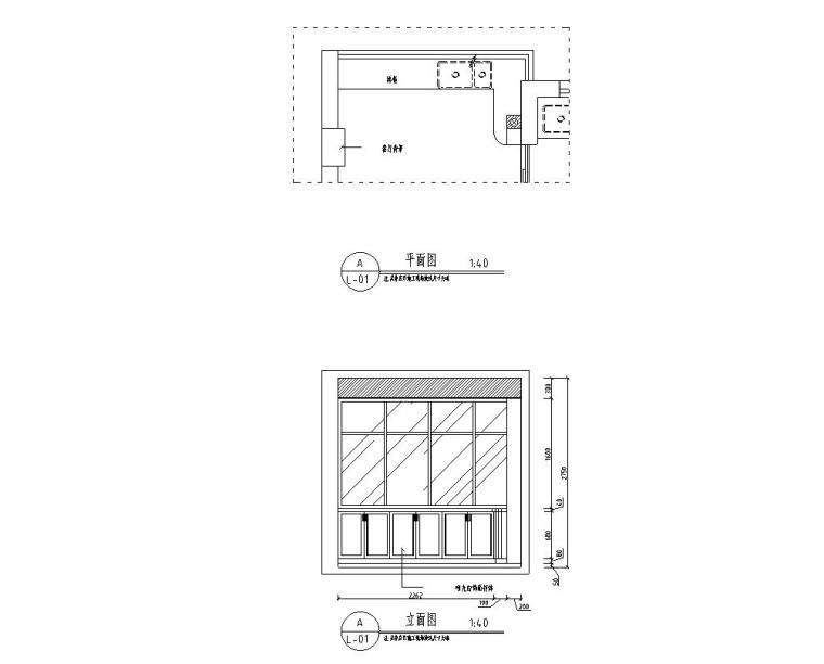 [江西]混搭中式风格116㎡住宅装修施工图-立面图3