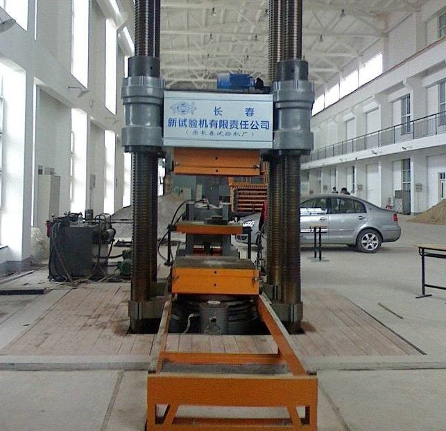 桥梁工程检测技术与数据处理(284页)-压剪试验机