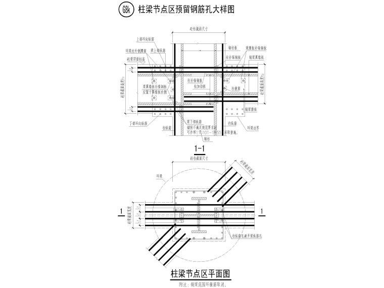 [深圳]8层少墙框架结构公共教学楼结施2018-柱梁节点区平面图