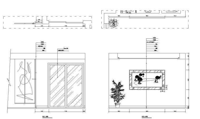 满庭芳中式风格三居室住宅装修施工图设计-立面图3
