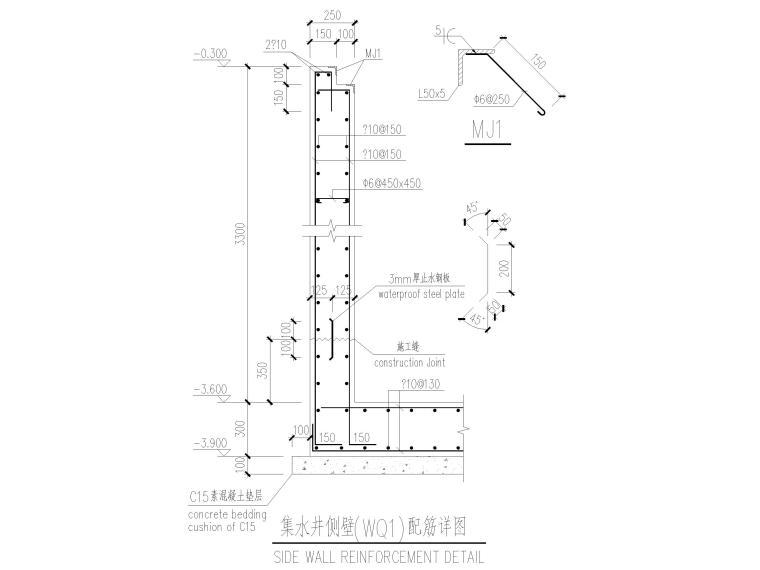 [太仓]单层框架结构消防泵房及水池结施2019-集水井侧壁配筋详图