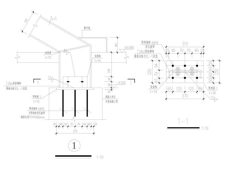 [苏州]46层框筒结构商务综合体结施图纸2018-钢制楼梯详图