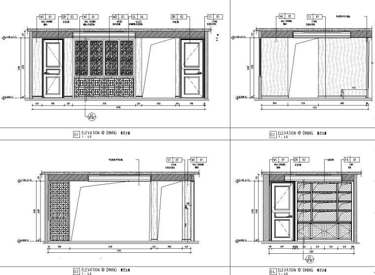 中式风格150㎡住宅装修施工图设计-餐厅立面图