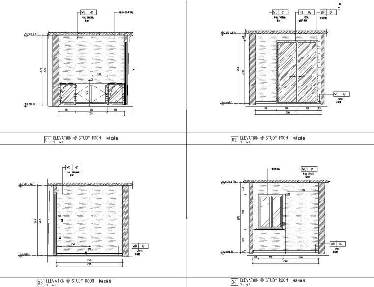 中式风格150㎡住宅装修施工图设计-书房立面图