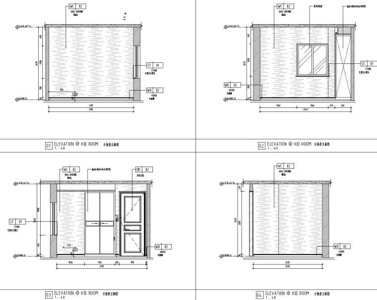 中式风格150㎡住宅装修施工图设计-小孩房立面图
